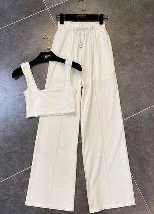 Стильный костюм двойка топ штаны палаццо