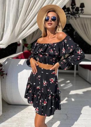 Летний прогулочный костюм юбка солнце и топ с рукавом и воланом цветочный принт д