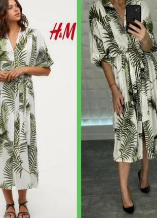 H&m платье халат из натуральной ткани h&m белое в зелёные листья