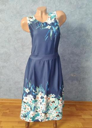 Нежное платье/сарафан миди в цветочный принт