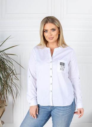 Рубашка женская классическая офисная белая черная легкая батал