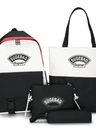 Новый стильный набор рюкзак, сумка шоппер , пенал, 4в1 (набор)