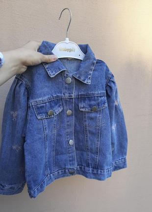 Модная очень классная джинсова куртка с широкими рукавами и вишивкой