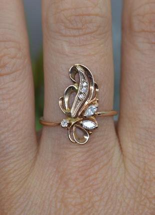 Золота #каблучка #кільце #класика #кольцо золото с камнями 17,5р  #585