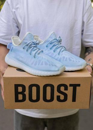 Кроссовки adidas yeezy 350 mono ice