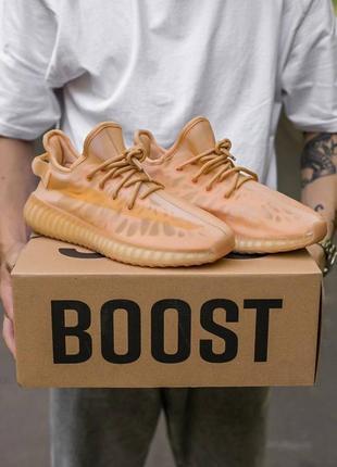 Кроссовки adidas yeezy 350 mono clay