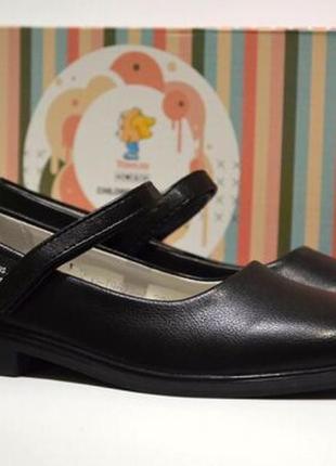 Туфлі том.м , square-fashion, чорний