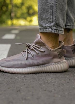 Кроссовки adidas yeezy 350 mono mist4 фото