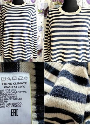 Шикарный свитер свободного кроя из шерсти меринос !