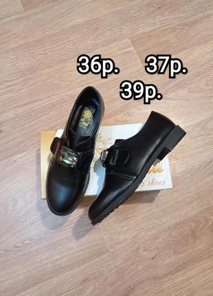 ❗распродажа❗потрясающие новые туфли с камнями