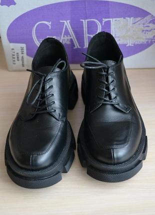 Продам супер туфли