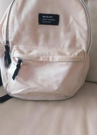 Модный рюкзак для отдыха, похода или школы