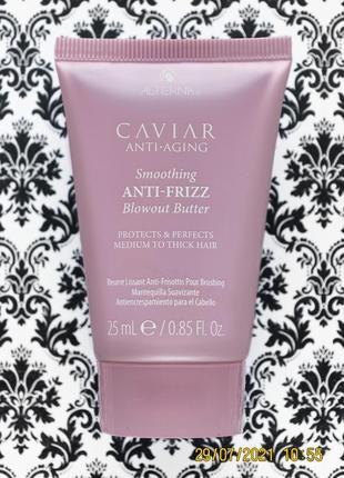 Термозащитный крем масло для гладкости и блеска волос alterna caviar anti frizz blowout butter 25 мл
