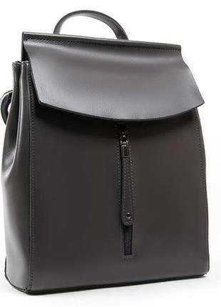 Молодежный женский кожаный рюкзак