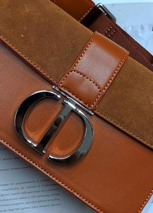 Жіноча брендова сумка - клатч в кольорах