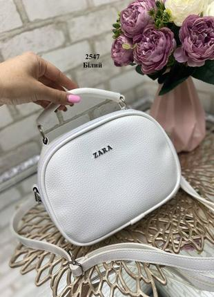 Новая белая сумка кросс-боди, сумочка через плечо