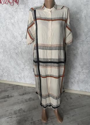 Платье макси в пол не сток