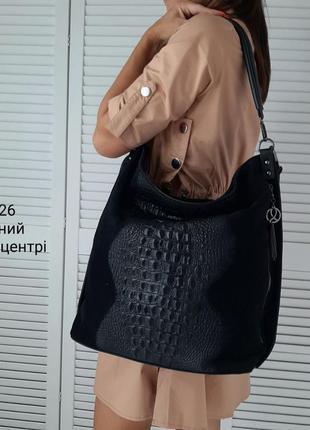 Новая вместительная роскошная сумка с натуральной замшей
