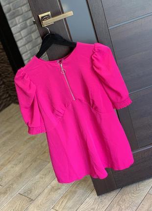 Блуза платье asos