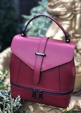 Рюкзак-сумка кожаный италия