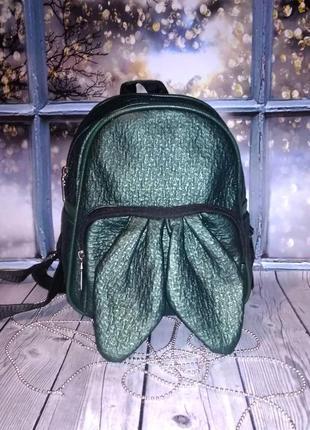 Рюкзак женский городской повседневный ушки зеленый