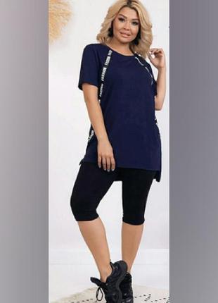 🦋костюм 💐удлиненная футболка и бриджи, от 42 до 60 р-ра, 183/342, 🍰темно-синий