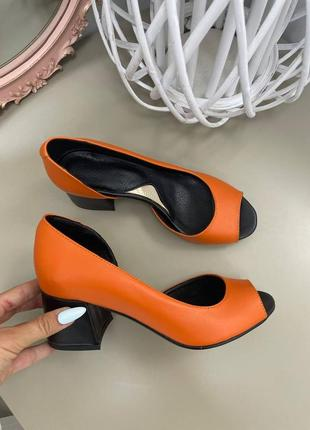 Туфли с открытым пальчиком