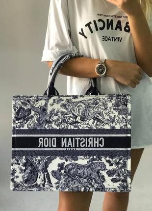 🔥 большой выбор модных сумок шоперов в стиле christian dior