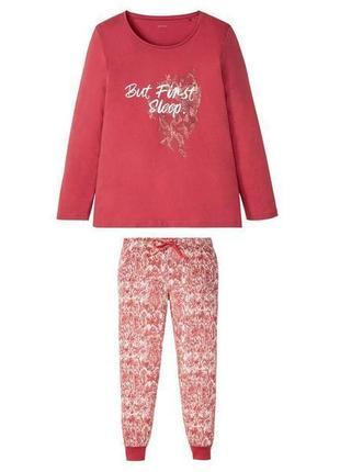 Пижама комплект для дома и сна esmara