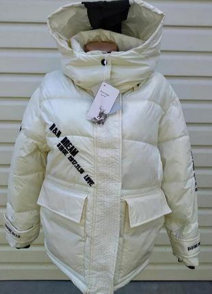 Куртка зимняя ,,хит сезона,,