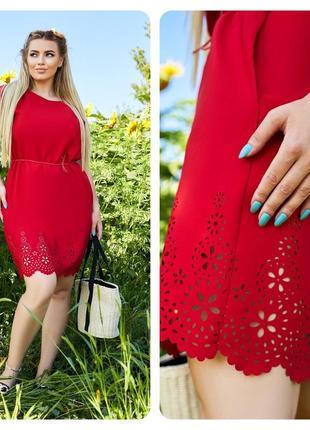 Летнее платье с рисунком-перфорацией. есть большие размеры. 4 расцветки