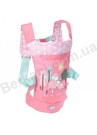 Рюкзак-кенгуру переноска для куклы беби анабель и беби борн