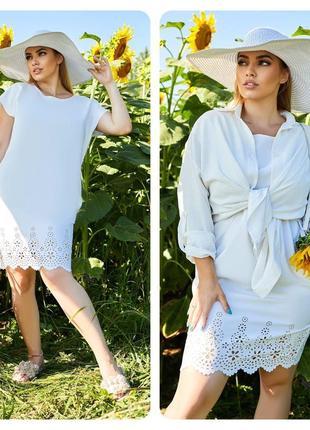 Белое летнее платье с рисунком-перфорацией. есть большие размеры. 4 расцветки