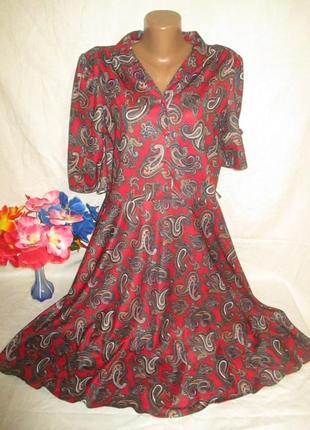 Платье !!!!!!!