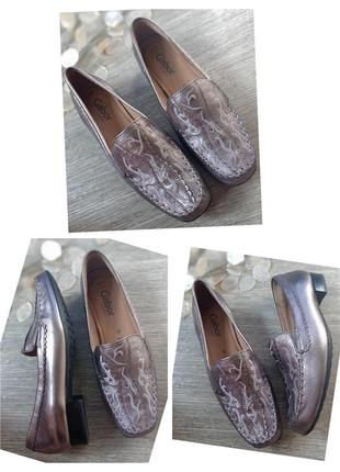 Туфли натуральная кожа gabor