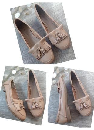 Туфли лоферы натуральная кожа new look
