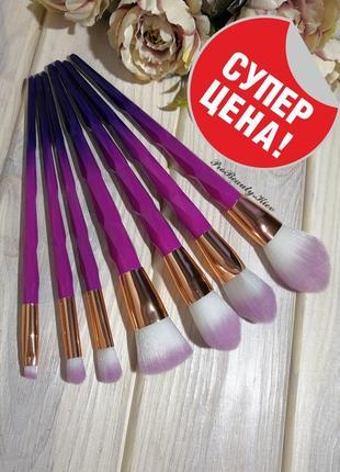 7 шт кисти для макияжа набор purple/gold diamond probeauty