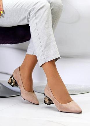 Бежевые замшевые туфли/лодочки узкий носок широкий каблук 36-40