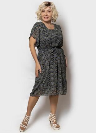Красивое платье распродажа