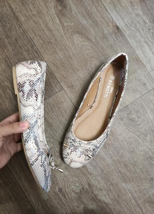 Балетки , туфли