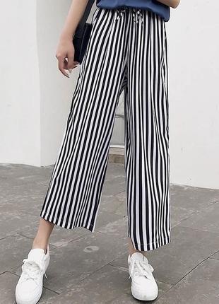 Полосатые кюлоты женские штаны повседневные брюки черно-белые3 фото