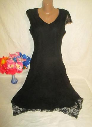 Ажурное платье !!!!!!!