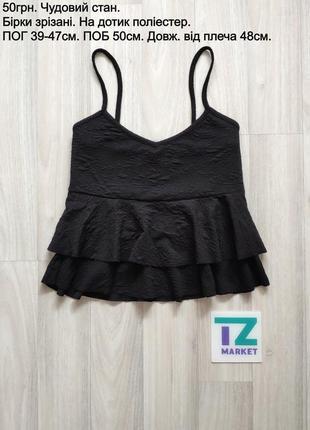 Черный кроп топ маечка топ на тонких бретелях распродажа женской одежды