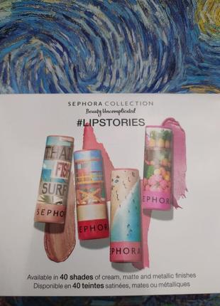 Палетка помад sephora color lipstories2 фото