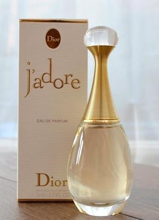 Christian dior jadore оригинал_eau de parfum 10 мл затест распив отливанты