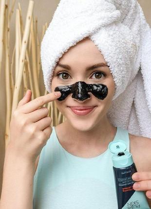 Очищувальна маска-плівка з екстрактом 🍍ананаса і вугіллям pure skin