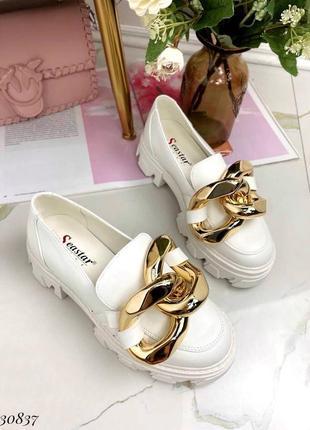 Туфли лоферы эко-кожа белый