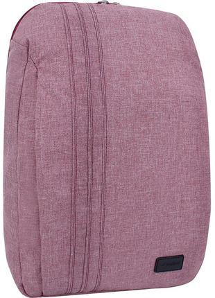 Рюкзак женский розовый под ноутбук bagland hope 13 л. бордо