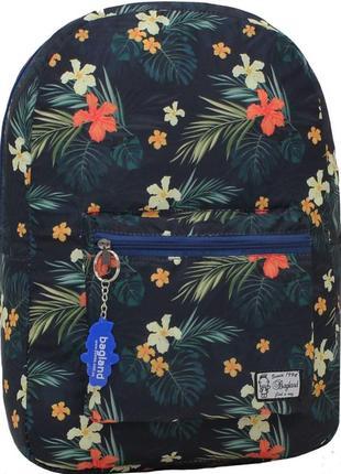 Рюкзак женский молодежный bagland трансформер 16 л. сублимация цветы