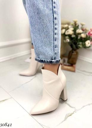Сапоги ботинки ботильоны эко-кожа светло бежевый3 фото